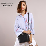 MICHEL KOES new women's tidal shell bag women's cross grain cowhide single shoulder cross body chain leather mini