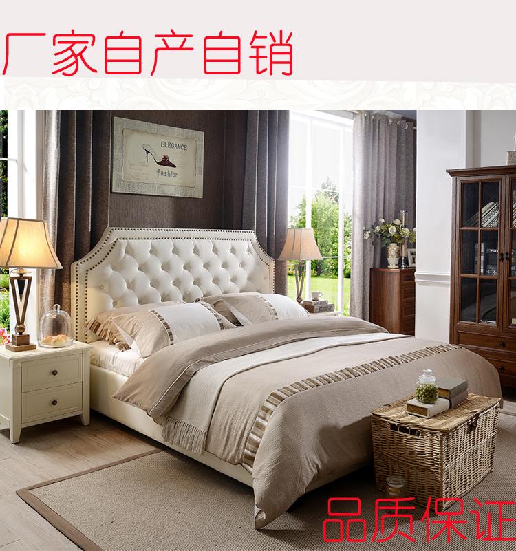 酒店软包床