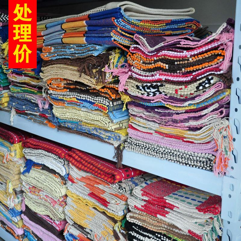 低价处理!部分棉线编织地垫地毯飘窗垫沙发垫 部分颜色随机/可选