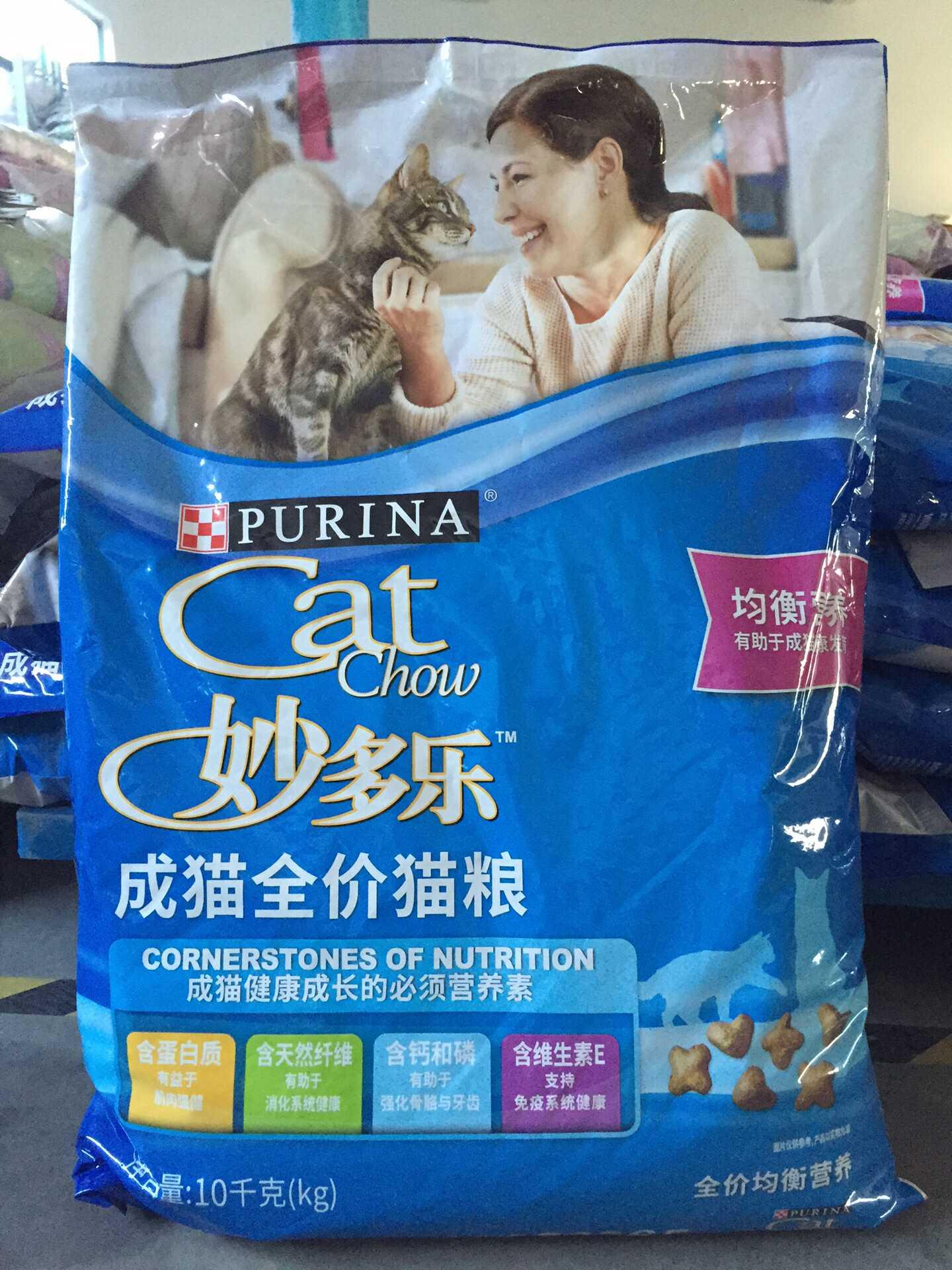 Корм для кошек Артикул 594057204174