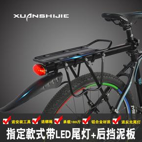 自行车货架快拆铝合金通用后衣架山地车可载人后座架单车尾架配件