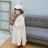 2019 new girl fur coat suede coat baby air Korean version cute plus velvet long children's clothing winter