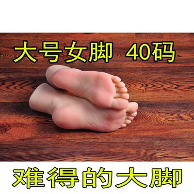 大号女脚模型 仿真足模 仿真脚模  美脚模型  美女美脚 玉足美足