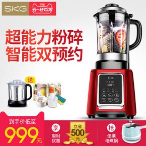 SKG 2092破壁料理机家用加热全自动多功能 不锈钢电动豆浆搅拌机