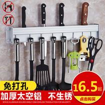 孔太空铝刃架壁挂省空间厨房置物架挂架锅铲挂钩插菜刃用品免打
