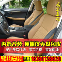 Kunming custom-made bag car leather seat British Lang Reina Langsi Civic crvxrvk3 Jetta Golf Journey