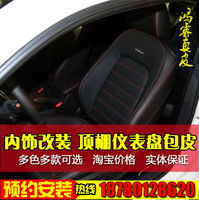Dongguan custom-made bag car leather seat Accord Carlo La Civic crvxrv Rong Lei Ling Bin Zhi Ling