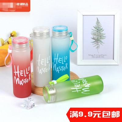 创意小清新节日小礼品送男女友生可爱磨砂玻璃水杯便携杯子随手杯