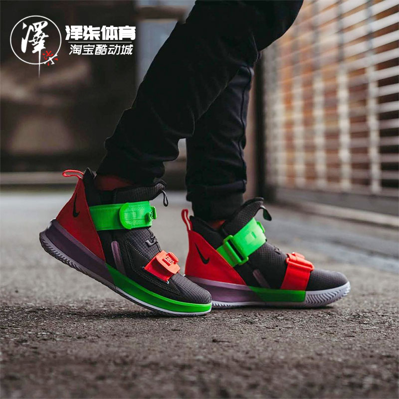 Nike Lebron Soldier13 詹姆斯士兵战士13实战篮球鞋 AR4228-002