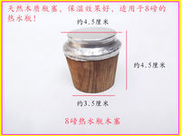 Household solid wood thermos plug thermos plug kettle plug cork stopper wooden lid thermos cover warm water cap