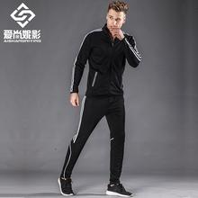秋冬季新款三条杠男士运动套装情侣休闲跑步宽松俩件套速干健身衣