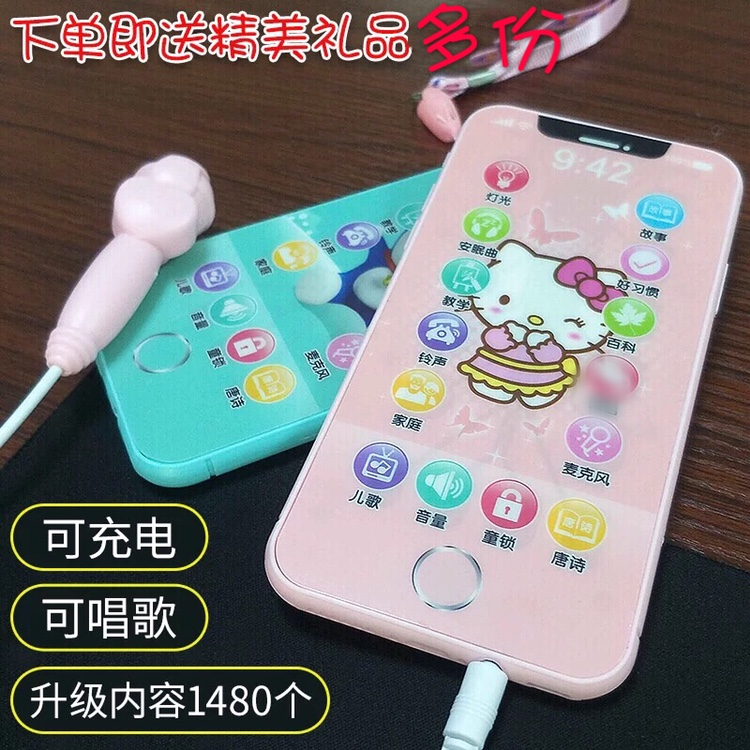 eye version rechargeable children toys phone touch Screen simulation baby baby smart music