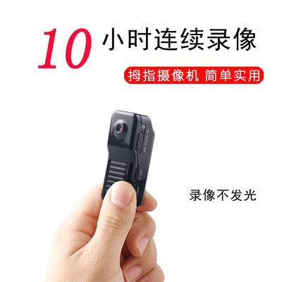 微型小型摄像头摄像机