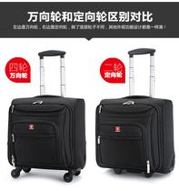 铝框拉杆箱万向轮行李箱成人复古旅行箱男女24寸学生密码登机拖箱