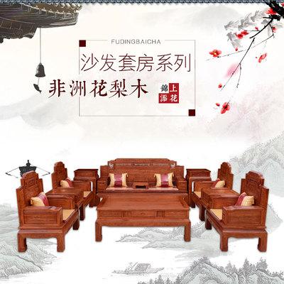 古典客厅红木家具爆款