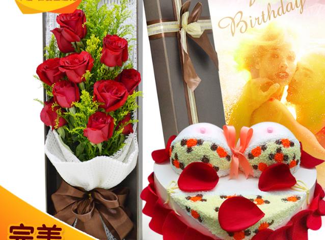 张家界武陵源区军地坪协合乡中湖乡蛋糕店鲜花店配送生日蛋糕玫瑰