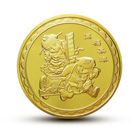 New Year's gift 2019 has been the Zodiac pig year Fuwa gold-plated silver commemorative coins collection animal peach flower transport gold pig