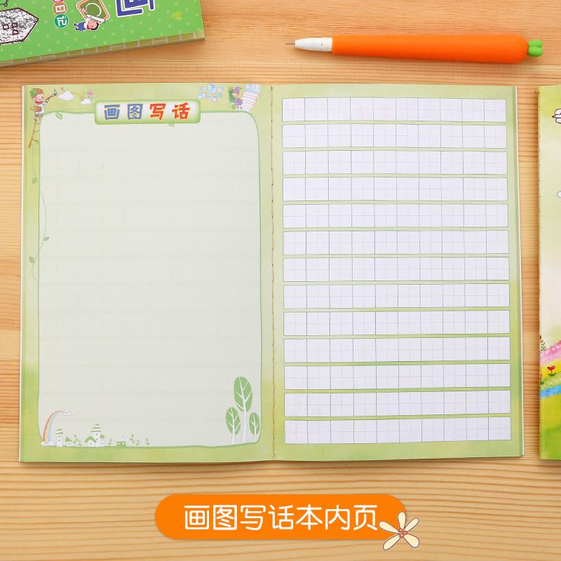 一天一画儿童绘画日记本创意彩色内页A5小学生画图写话记事本包邮