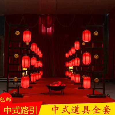 新款中式婚礼灯笼路引中国屏风摆件婚庆汉唐古代道具复古三头宫灯