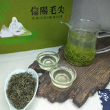 2019 new tea incense Xinyang Maojian special grade buds authentic rain green tea fried green tea before the rain small buds iron boxed