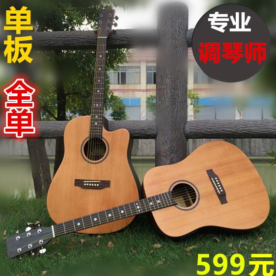玫瑰木缺角吉他