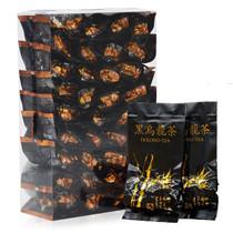 250g油切黑乌龙茶特级正品乌龙新茶高浓度纯茶叶黑乌龙茶切油甩脂