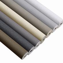 现代简约纯色素色墙纸3d中式复古亚麻布浅灰色酒店办公室工程壁纸