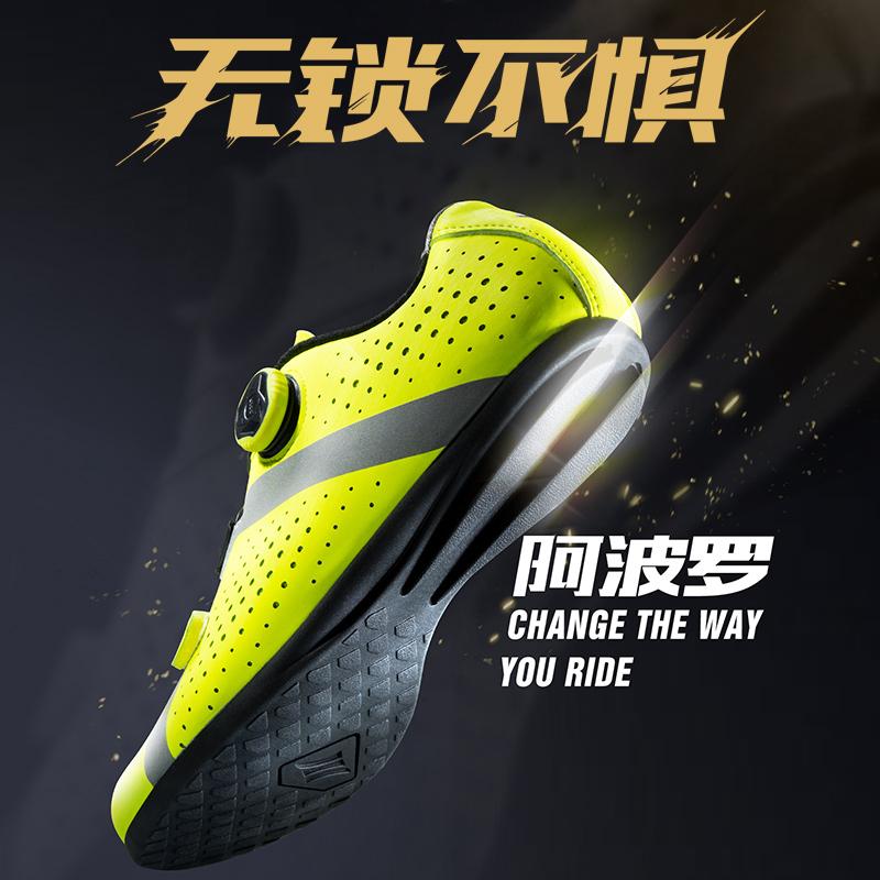 Обувь для велосипедистов Артикул 571724258470