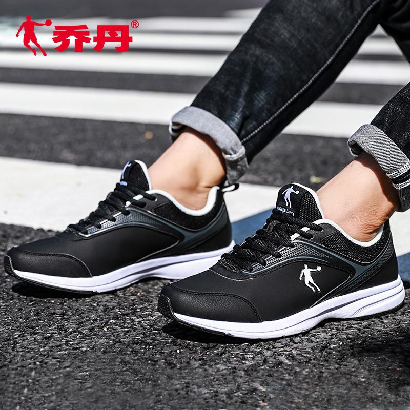 乔丹男鞋运动鞋男跑步鞋男冬季新款休闲鞋男皮面运动鞋男学生跑鞋