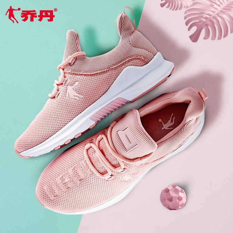 乔丹女运动鞋_乔丹女鞋跑步鞋女2018秋季新款网面透气休闲鞋轻便运动鞋女跑鞋