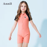 Annai children's clothing boy one-piece swimsuit set 2019 summer new style