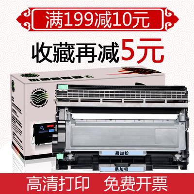 兄弟7057打印机