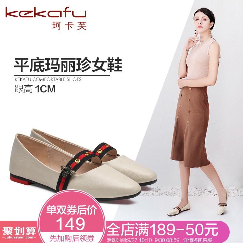 韩版玛丽单鞋