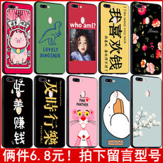 Oppor9s mobile phone shell a5a3a7a7xa1 silicone gel oppoa83r9r11 all inclusive k1/r17/r11s anti-fall r9splus soft oppor15r15x dream version plus protective sleeve a57