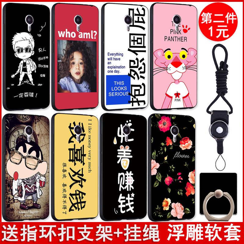 note3手机壳 韩国 创意