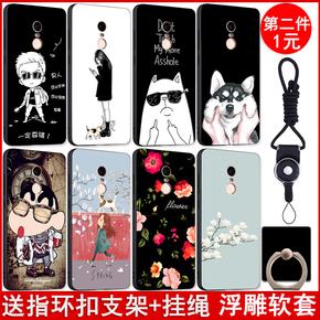 小米红米5plus手机壳防摔软保护套韩国简约清新磨砂卡通可爱超萌