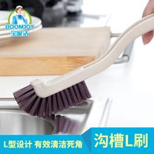 宝家洁沟槽刷卫生间加厚杯刷地刷塑料毛刷厨房锅碟碗刷缝隙污渍刷