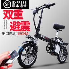 14寸代驾电动自行车折叠式锂电成人双人小型迷你型单车司机专用宝