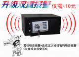 Hotel documents household double-layer password 14-inch notebook 15.6 computer safe safe 17-inch safe deposit box