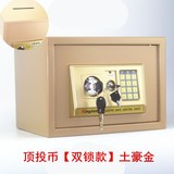 Packing 25 Fingerprints Small Office Commercial Supermarket Hotel Password Cashier Safety Box Coin Cashier Safety Box