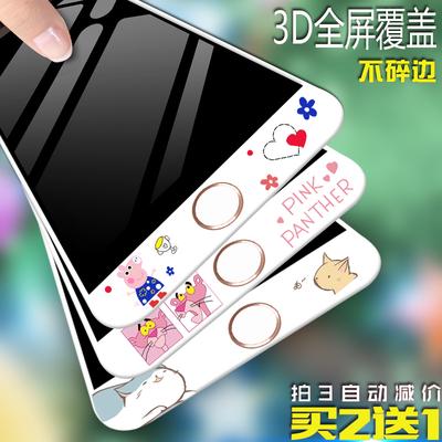 威展苹果iPhone6S卡通钢化膜6SPlus浮雕全屏覆盖玻璃粉红豹贴膜6PLUS彩膜萌网红同款i6s保护膜猫咪创意