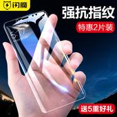 閃魔 小米紅米note5鋼化膜紅米5plus高清全屏抗藍光手機防摔貼膜