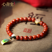 Xinzhaitang Fan Natural Collection Liangshan South Red Agate Stone Bracelet persimmon red woman single ring Buddha bead hand string