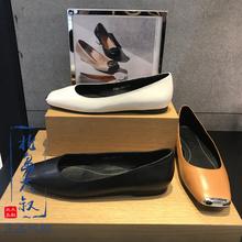 专柜正品国内代购思加图女鞋2018春新款浅口方头平底女单鞋R1301
