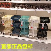 宜家国内代购拉斯克厨房推车浴室置物架收纳架手推车衣物收纳车