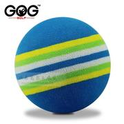 Indoor golf practice ball color sponge ball rainbow ball pet toy ball funny cat funny dog ​​cat ball