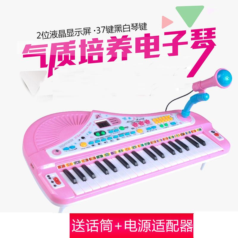儿童小钢琴37键