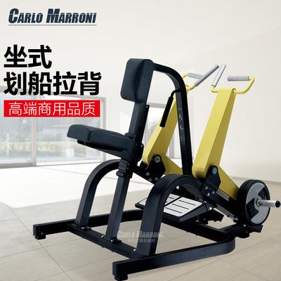 商用健身房专用大黄蜂坐式划船背部肌肉训训练习器力量悍马器材械价格