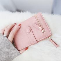 春夏女士牛皮按扣长款粉色钱夹钱包18普拉达Prada