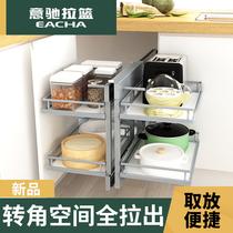 厨房置物架挂架家庭多用长方形刃架调料挂件橱柜简约悬挂式家用